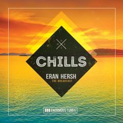 Eran Hersh - The Breakfast