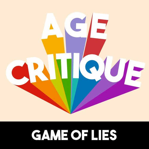 [AC] #35 Game of Lies