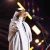 Download ماهو عادي - محمد عبده | أبها 2019 Mp3