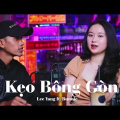 Kẹo Bông Gòn - Lee Yang ft. Bunnie Cover (Zader Remix)