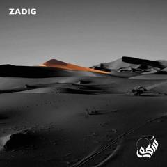 Zadig - Circular Causality (Oscar Mulero Remix) [Artaphine Premiere]