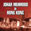 Tu Jane Ya Na Jane Tum Jaoge Jahan (Johar Mehmood In Hong Kong / Soundtrack Version)