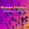 Workout Songs (Walking)