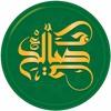 Download أهواك يا حيدر   أناشيد إسلاميّة للأطفال Mp3
