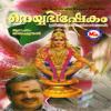 Download Sabari Malayil Mp3