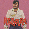 Dialogue : Mere Sare Sapne (Hatyara) (Hatyara / Soundtrack Version)