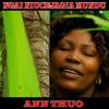 Wewe Bwana