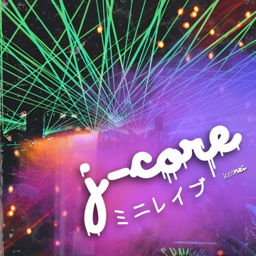 J-COREミニレイブ - quick mix #3