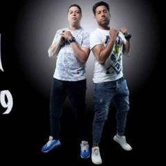 """مهرجان """" ناس 2 """" ( الغلبان و الغولة ) فيلو - شاعر الغية - توزيع فيلو 2020"""