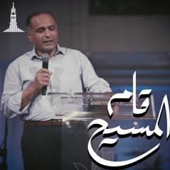 إجتماع مساء الاحد - د/ ماهر صموئيل (الأبوة الحقيقية ) - ٢٣ مايو ٢٠٢١ KDEC Family