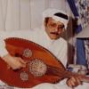 Download كُوبليه | هو صدق أنا منك إنجرحت!! - طلال مداح Mp3