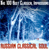 Download Swan Lake, Op. 20 : Act II, No.13 Danse Des Cygnes (Dance of the Swans), II. Moderato Assai Mp3