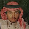 Download محمد عبدُه - ولعتني وخليتني انشد الناس Mp3