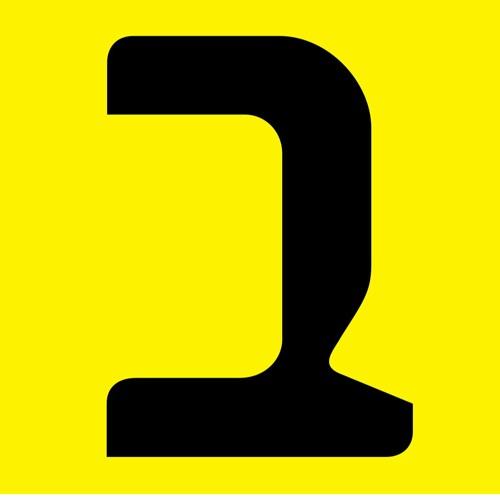 """05.04.20 - רשת ב'-  צבע הכסף  - עו""""ד נעמי לנדאו עונה לשאלות מאזינים"""