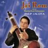 Vaishnav Jan To Tene Kahiye (Album Version)