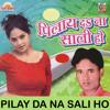 Pilay Da Sali Ho