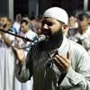 Download دعاء رفع البلاء والوباء - الشيخ غسان الشوربجي Mp3