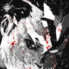 Chaos Castle (feat. Eddy Baker, Chris Travis and Bones)