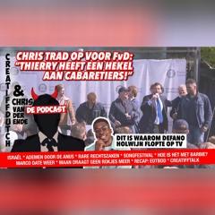 """Chris trad op voor Fvd: """"Thierry heeft een hekel aan cabaretiers."""""""