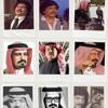 Download عبدالله بن عون x ابو بكر سالم - يا زارعين العنب Mp3