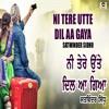 Download Ni Tere Utte Dil Aa Gaya Mp3