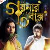 Bangla Rap Mp3