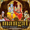 Mangal Bhavan Amangal Hari