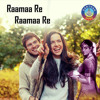 Download Rama Re Rama Re-Cover Song Mp3