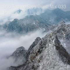 Dub Techno Blog Guest Mix 033 - [<<] (haße)