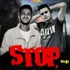 Download مهرجان ستوب Stop غناء احمد العمدة - بوحه - توزيع احمد العمده | مهرجانات 2020 Mp3
