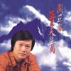 Xiao Sheng Ming