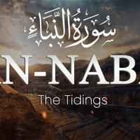 Surah An Naba   Heart Soothing Recitation