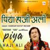 Download Piya Haji Ali Mp3