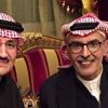 Download من قسوة الايام -عبدالرحمن الحسن Mp3