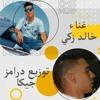 Download اغنية بموت جوايا غناء خالد زكي توزيع درامز جيكا 2020 Mp3