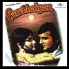 Dialogue : Kahan Se Khatara Gadi (Parchhaiyan) (Parchhaiyan / Soundtrack Version)