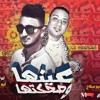 Download مهرجان عنيها وضحكتها - عمرو عمارة و ابو صلاح - اغاني افراح 2020 Mp3