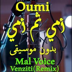 Vocal only - Oumi Mal Voice - Venziti (Remix)أمي ثم أمي -بدون موسيقى