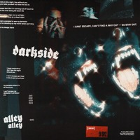 Darkside (p.COBRA)