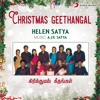 Medley: We Wish You / Jingle Bells (feat. The Grace Lodge Orchestra)