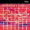 Download Hussaini Ghore Pe Jis Mp3