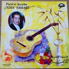 فريد الأطرش - (حفلة) الربيع ... عام 1970م