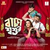 Download Saiyaan Re (feat. Jeet & Koushani Mukherjee) Mp3