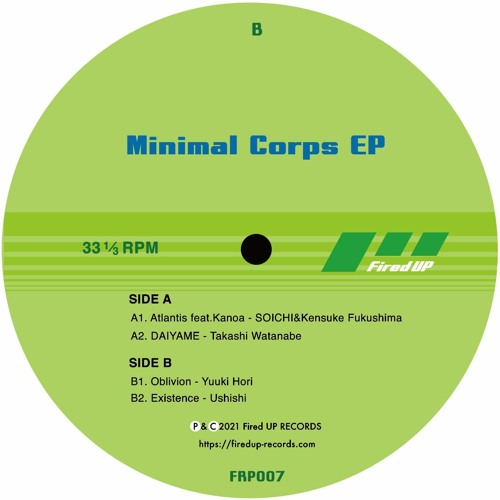 Minimal Corps EP