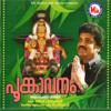 Download Sabarimalayil Saanthwanam Mp3