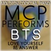 Best of Me (Instrumental)