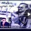Download اغنية كلة عادي زي بعضة (احمد الباشا) 2021 _ توزيع وميكس وماستر الفنان TOTO ELGOKER (192 kbps).mp3 Mp3