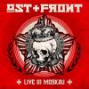 Vergiss Mein Nicht (Live in Moskau)