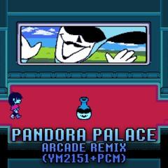 Pandora Palace (ARCADE 16-BIT 'MIX) - Deltarune Chapter 2