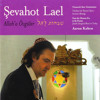 Download Mizmor Ledavid Mp3